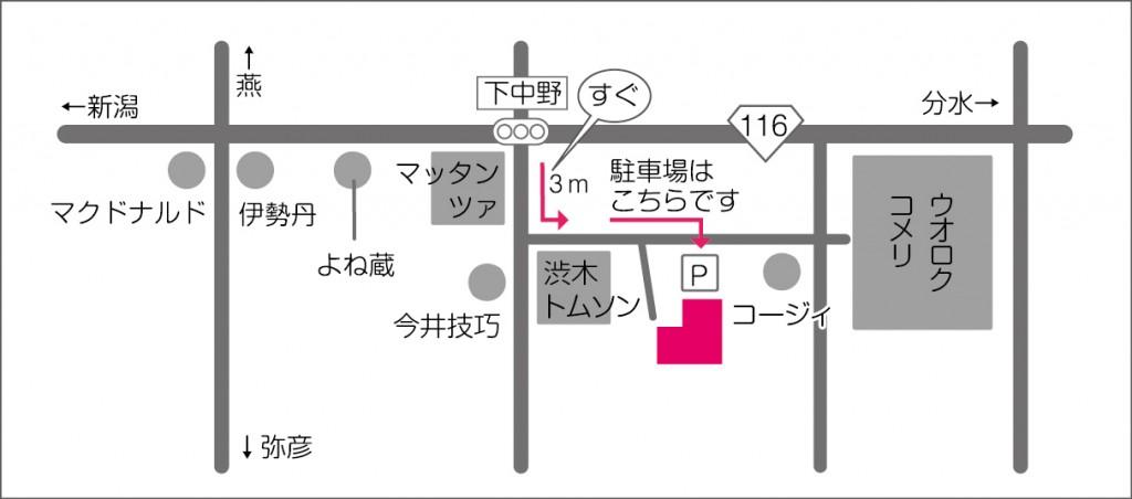 新ハートネイル地図