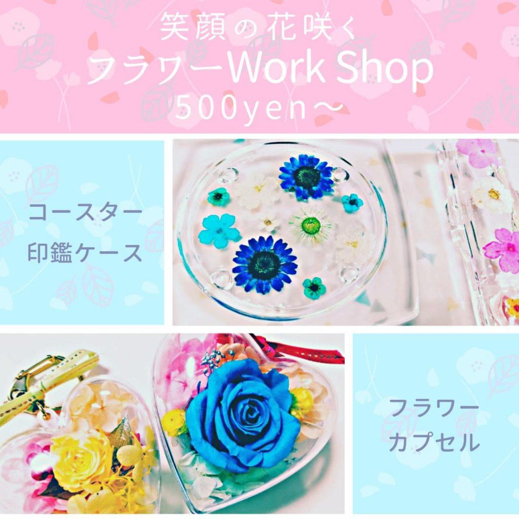 12/6(日)開催 KireiDaisukiMARKET☆出店店舗が増えました☆
