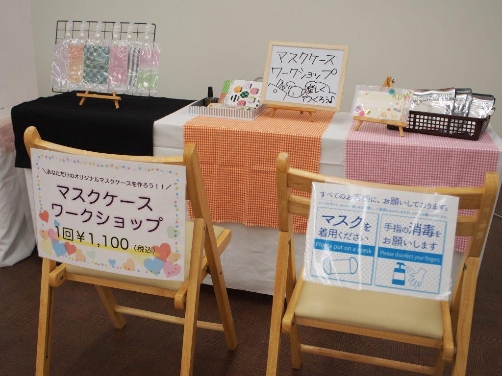 1/10(日)開催『KireiDaisukiMARKET』の出店者募集中!現在お得なクーポン配信
